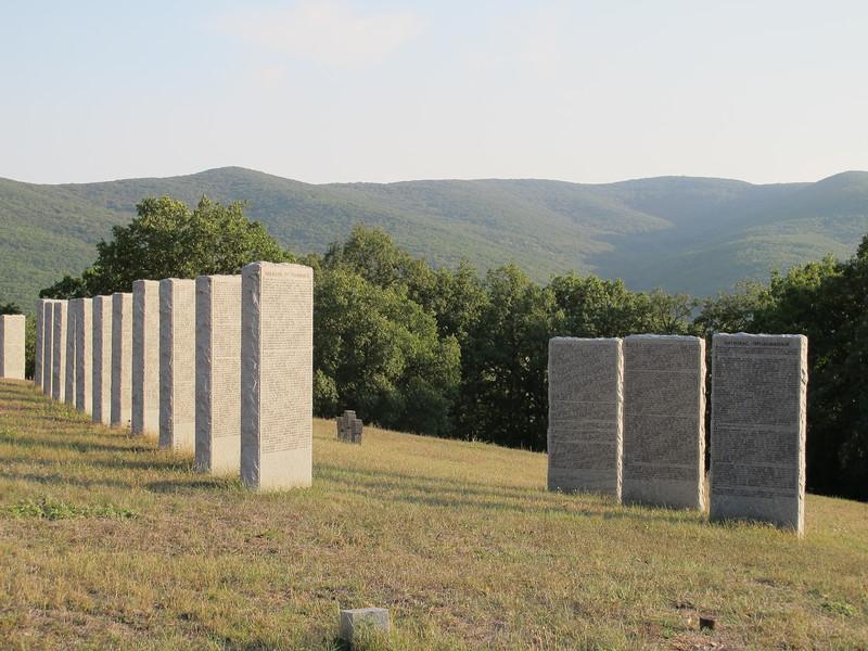 Немецкое кладбище в Крыму