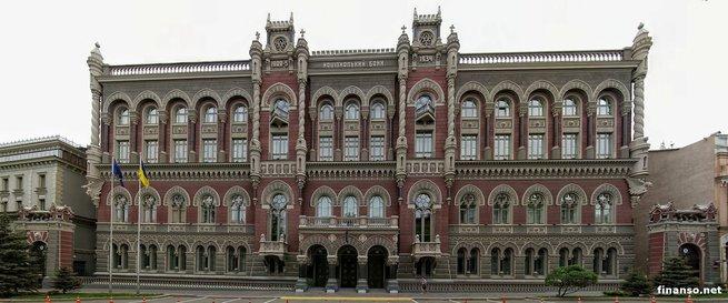 На продажу: 5 российских банков на Украине уйдут с молотка?