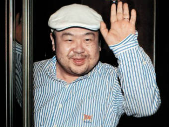 Брат Ким Чен Ына убит в аэропорту Куала-Лумпура. Ему набросили на голову отравленный платок
