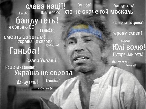 Мы их душили-душили: Порошенко подписал указ о борьбе с русскими СМИ