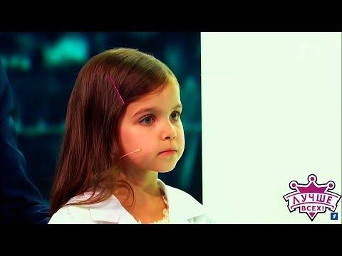 5-летняя девочка даст фору любому врачу! Её знания поразили миллионы зрителей