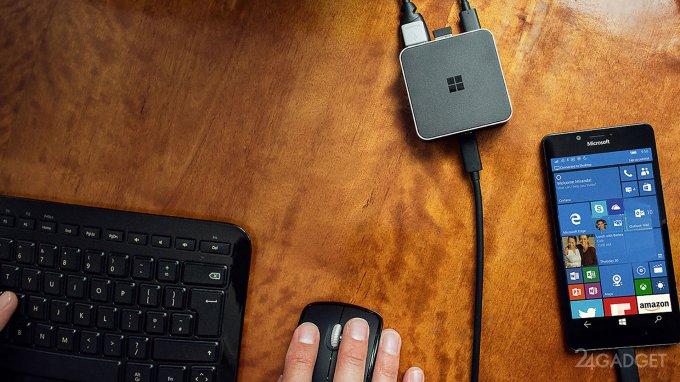 Время перемен: в Microsoft размышляют о будущем смартфонов