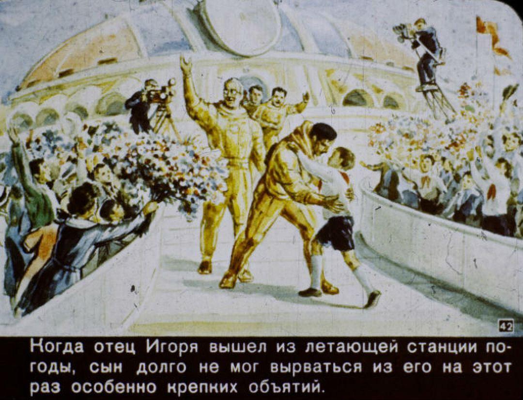 Школьник Игорь встречает папу-героя. Фото: vk.com/id2118125.