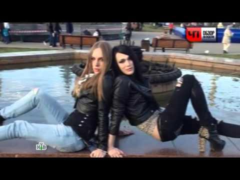 poslednie-novosti-transvestit-com