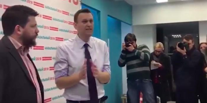 навальный с проститутками