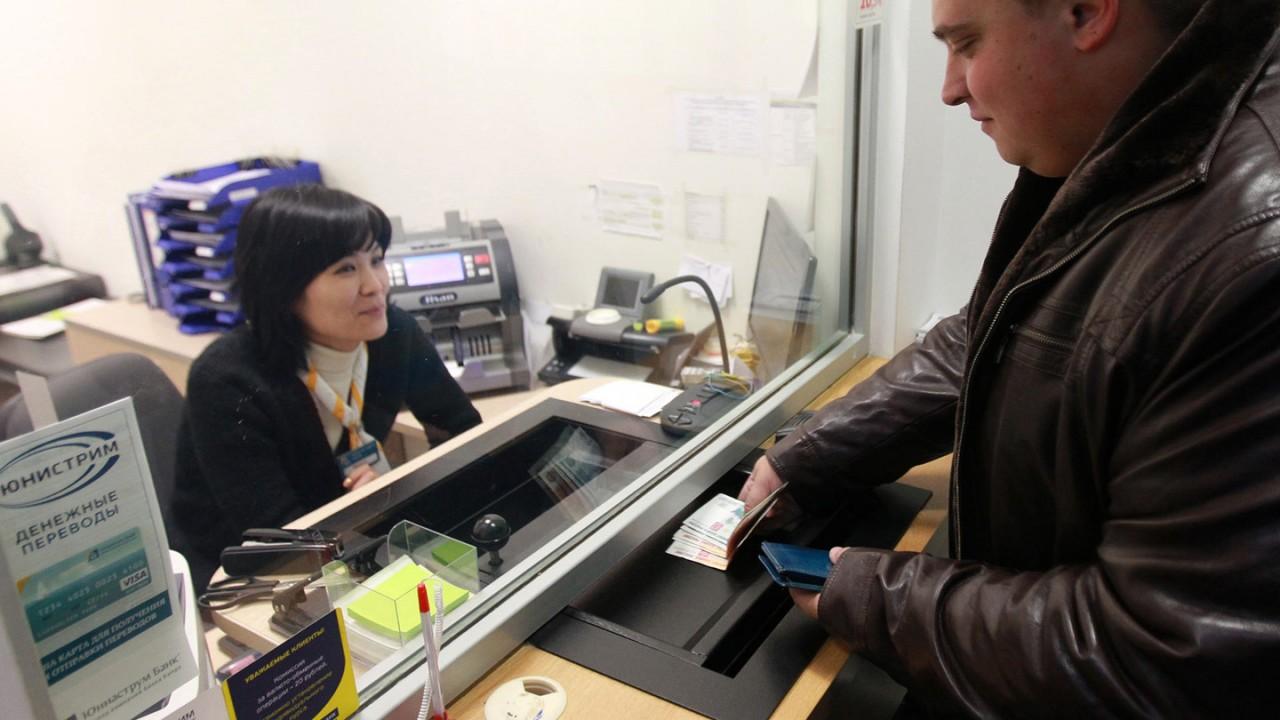 Чем закон о запрете денежных переводов на Украину грозит Незалежной