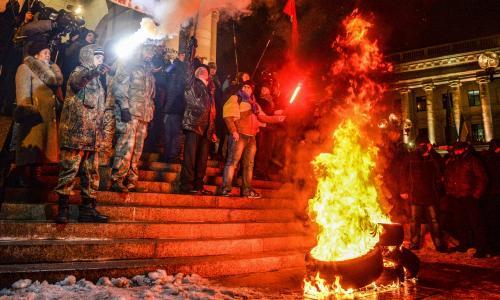 В Киеве объявили Майдан