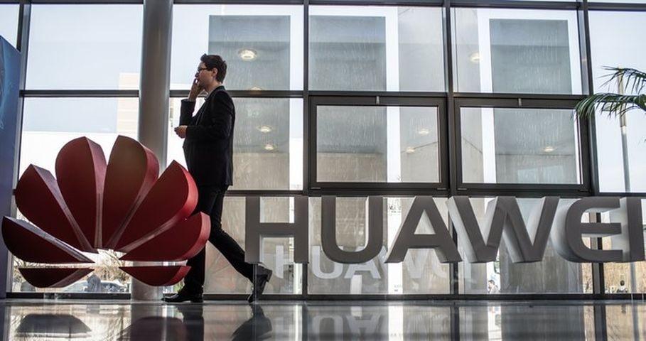 Китай призвал США не направлять Канаде запрос на экстрадицию топ-менеджера Huawei