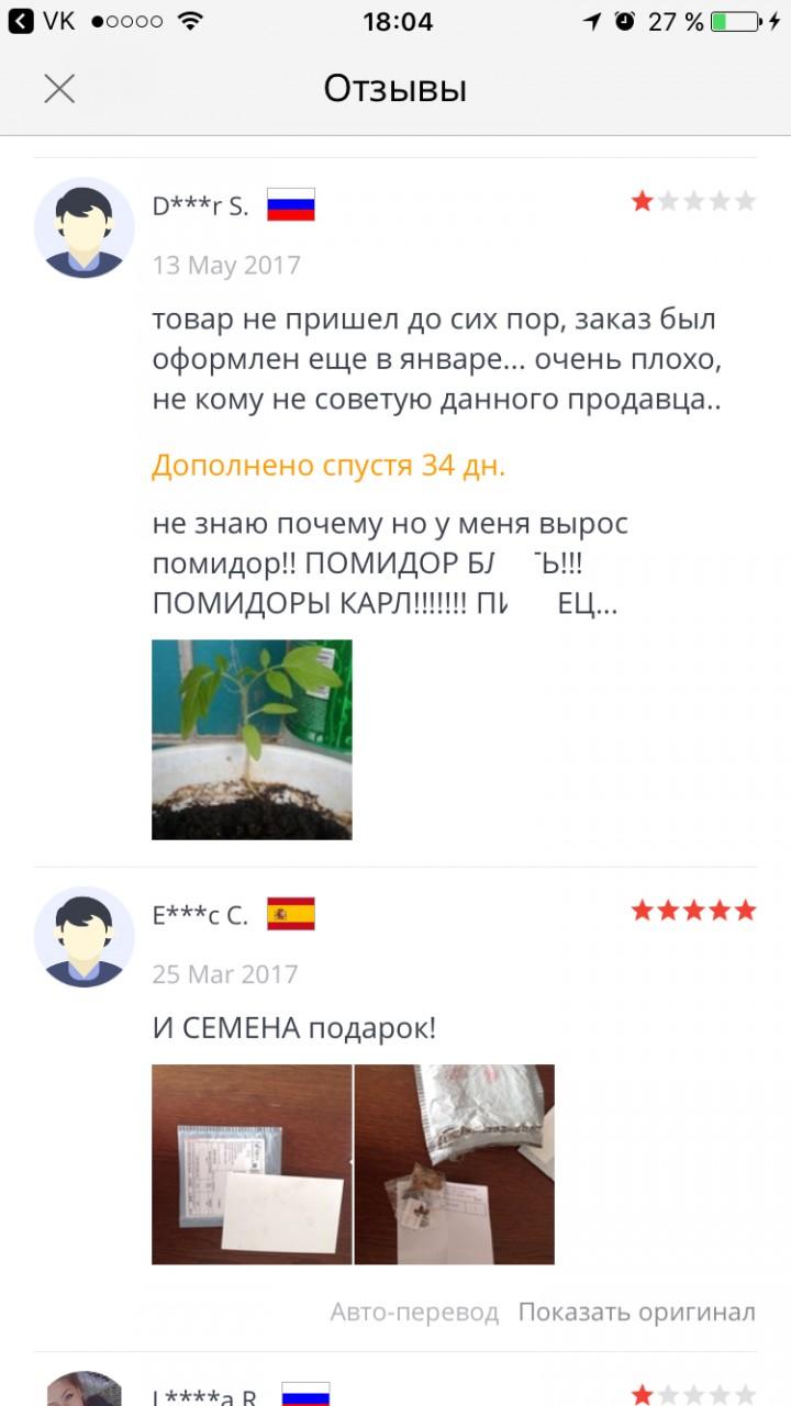 ... реальность aliexpress, интернет-магазин, китай, подарки, покупки, прикол, россия, юмор