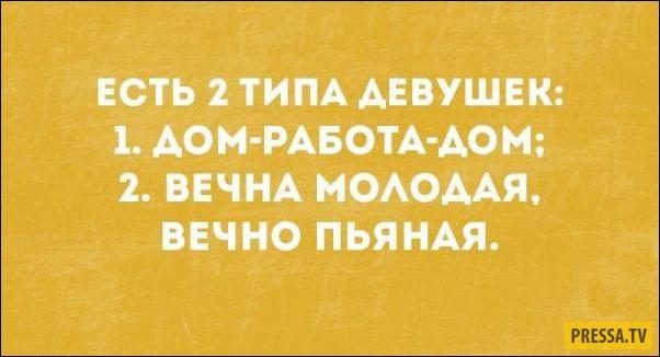 """Забавные """"Аткрытки"""" (20 фото)"""