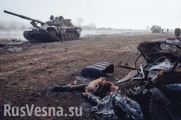 Киев продолжает атаку, Донбасс отвечает
