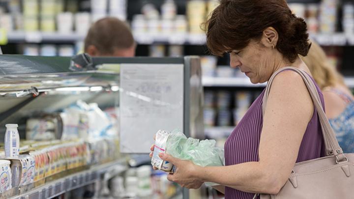 Просрочка для бедных: Как пытаются решить продовольственную проблему