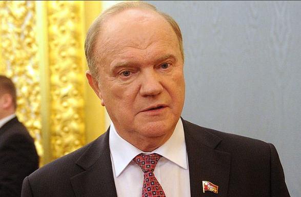 Зюганов потребовал признать ДНР и ЛНР
