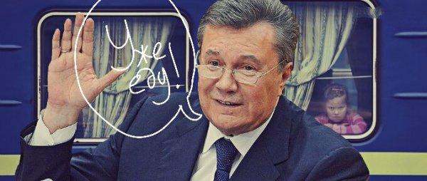 Скандал: Украинские судьи отказываются от дела Януковича, опасаясь смены власти