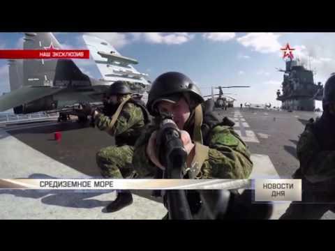 НАТО боится и за версту обходит крейсер «Адмирал Кузнецов» после полета «Катрана»