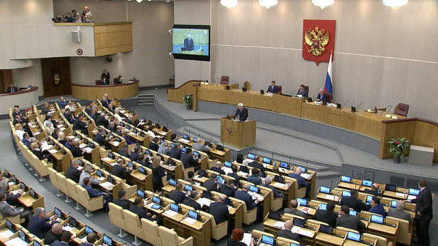 Госдума отвергла предложение запретить чиновникам иметь недвижимость за рубежом