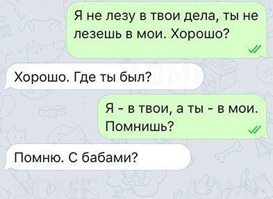 СМС о том, насколько по-разн…