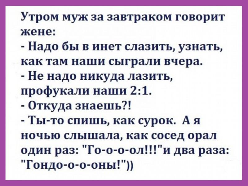 17-ugarnyx-anekdotov-dlya-xoroshego-nastroeniya_001