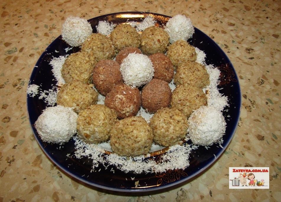 Творожные конфеты с печеньем и грецкими орехами
