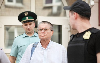 Рассмотрение дела Улюкаева по существу начнется 16 августа