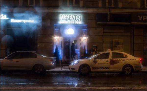 Фоторепортаж из московского клуба мужского стриптиза