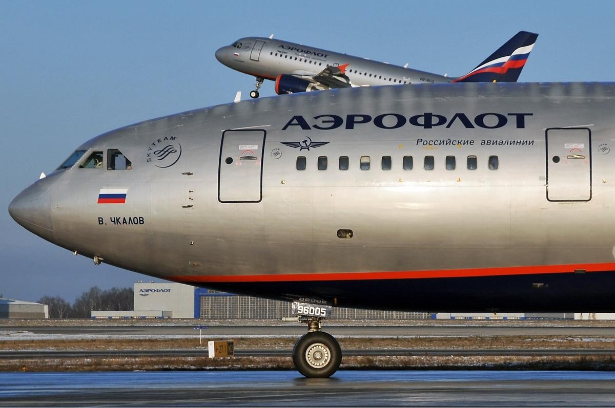 Тула создаст для «Аэрофлота» по-настоящему русское меню