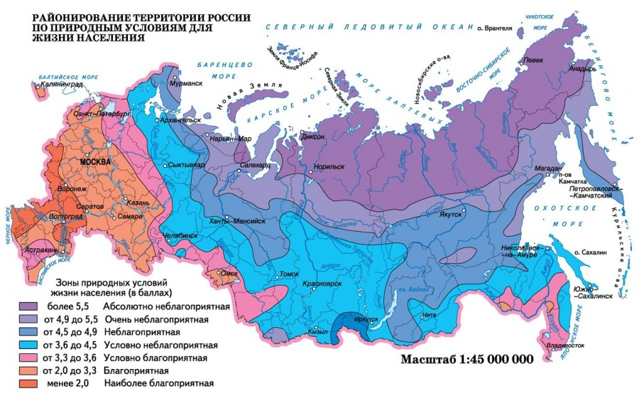 Карта районирования России п…