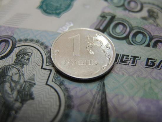 Российский парадокс: экономи…