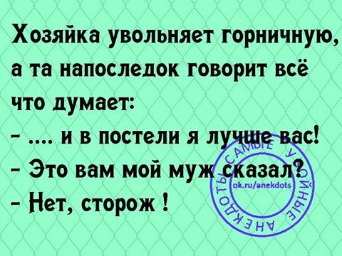 О золотой рыбке - по-новому)))
