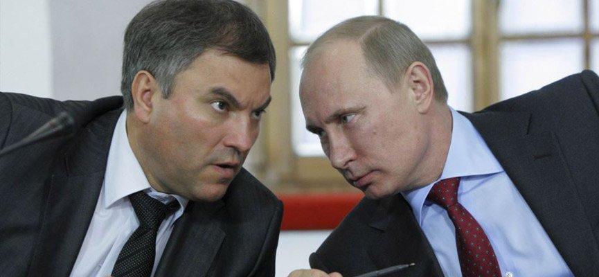 Назначение Володина: Путин закрывает вопрос с наследием Ельцина