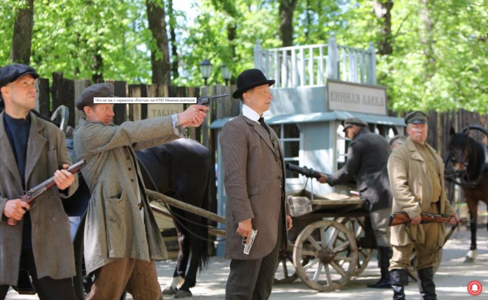 Кадр из сериала Фото: kinopoisk.ru
