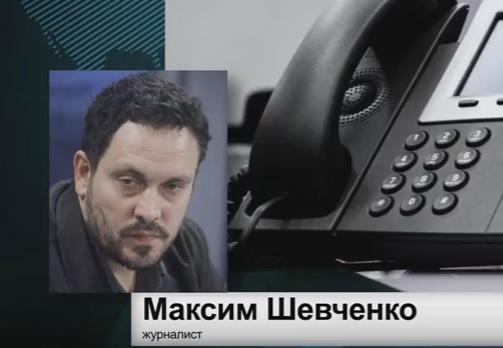 Три составляющие современной Власти в России - бюрократия, капитал и силовики срослись в симбиозе.