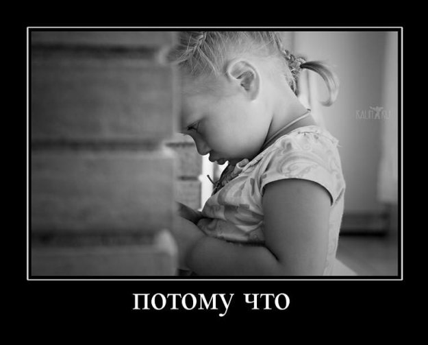 В жизни каждого человека наступает такой момент,  когда нужно спросить у ясеня...