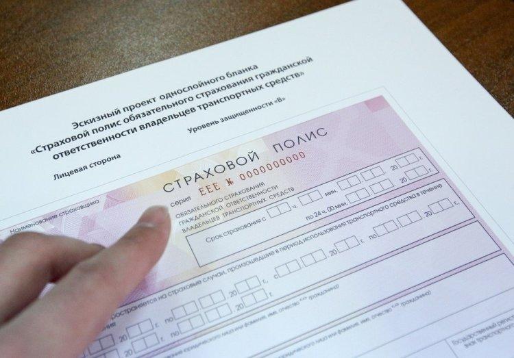В Госдуме предложили разрешить привязывать полис ОСАГО к водителю: преимущества для автовладельцев.