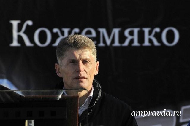 Государственный деятель с уникальной энергией: каким Олега Кожемяко помнят в Амурской области