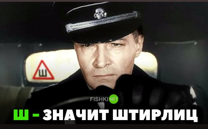 АВТОПРИКОЛ