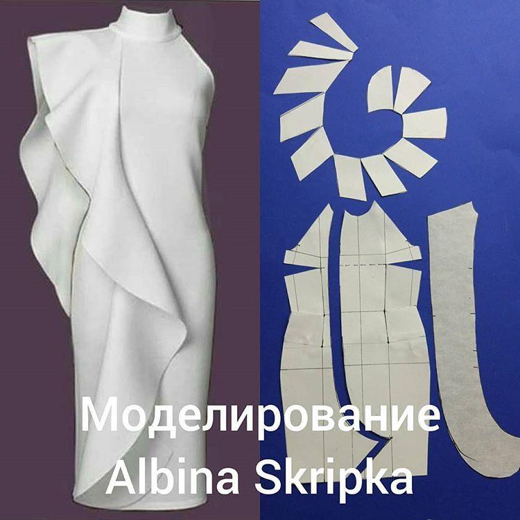 Платье с воланом или кофточка: моделирование 3