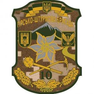 10-я ОГШБр «с огоньком» отметила 23-е февраля
