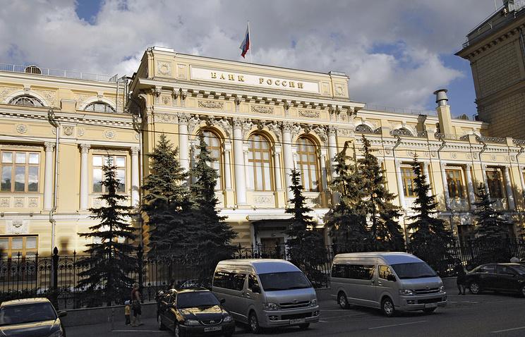 Банк России впервые с сентября 2016 года снизил ключевую ставку до 9,75%