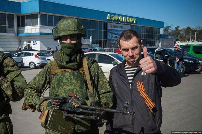 Крым — как это было
