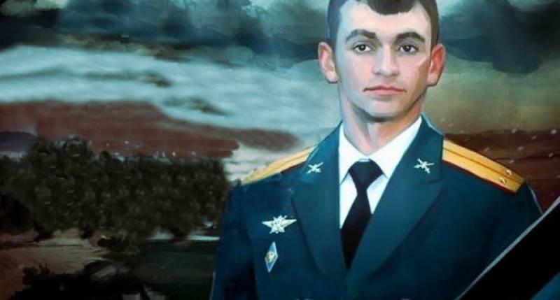 Памяти Александра Прохоренко...