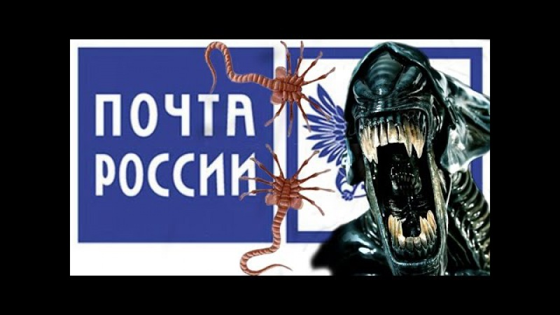«Почта России» будет принимать посылки открытыми из-за закона Яровой
