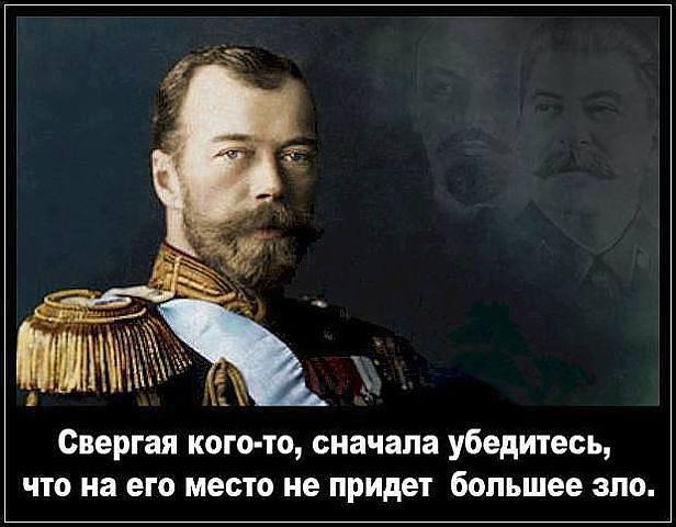 В.Жириновский - РОССИЙСКАЯ ИМПЕРИЯ НИКОЛАЯ II