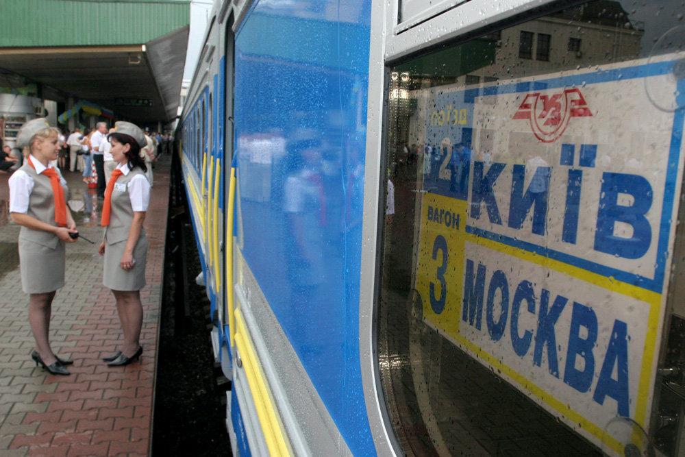 Самым прибыльным поездом в Украине стал состав Киев-Москва
