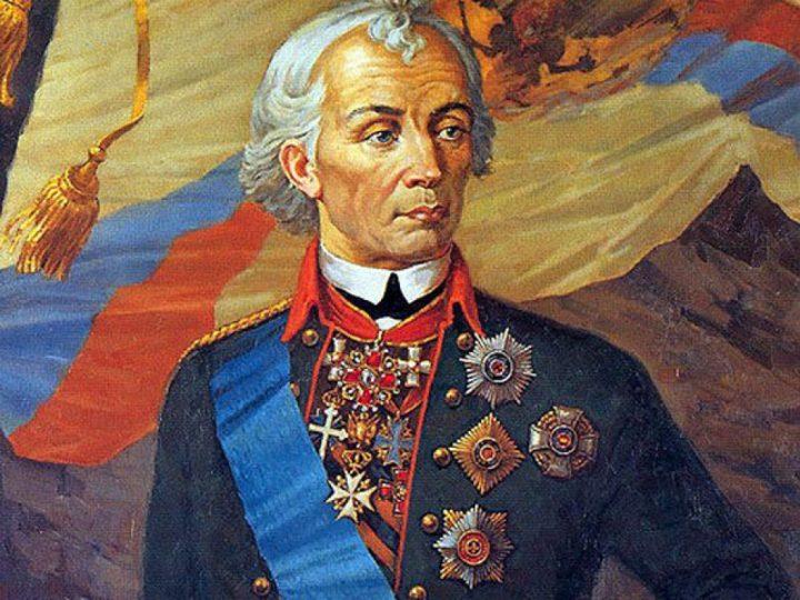 Величайшие полководцы в истории России