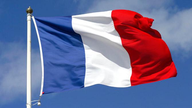 Новости мира: Во Франции назвали всех кандидатов на пост президента