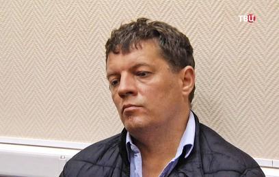 ФСБ показала видео задержания украинского шпиона