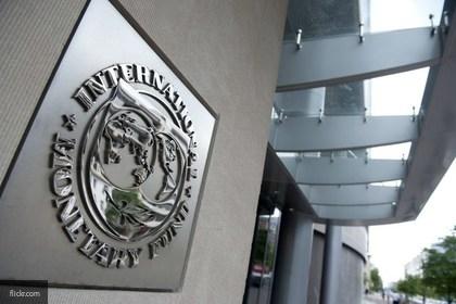 В Минфине Украины объяснили перенос заседания МВФ по кредитному траншу