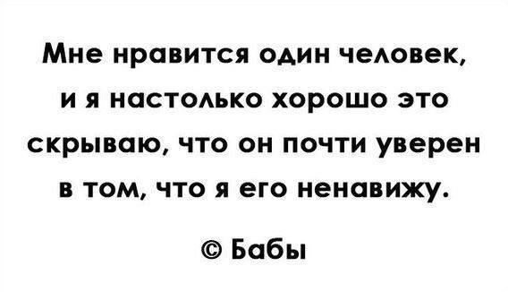 Шедевральный юмор)))