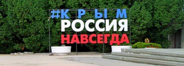 Украинская трагедия преврати…